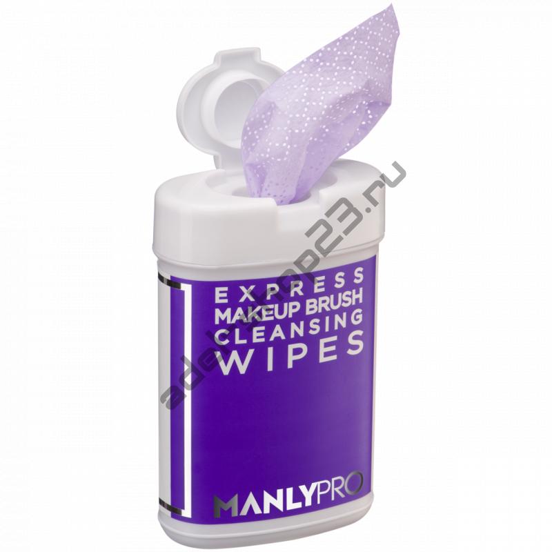 Manly PRO - Очищающие салфетки для кистей для макияжа, 50 шт