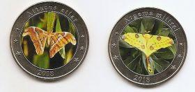 Набор Бабочки 1 доллар Западные Малые Зондские Острова 2018 (2 монеты)