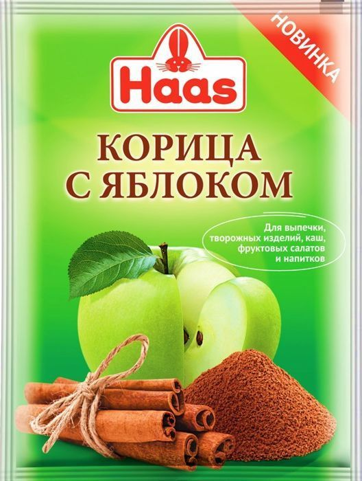 ХААС Корица с яблоком 8 г