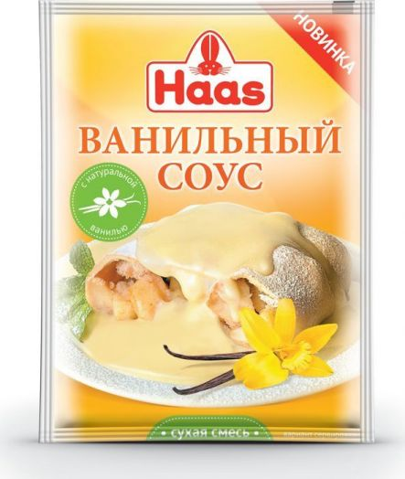 ХААС Соус ванильный 15 г