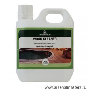 Очиститель для древесины для экзотических пород древесины, идеален для очищения напольных покрытий, садовой мебели, покрытий у бассейнов, сайдинга 1 л Borma Exterior Wood Cleaner 0075