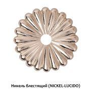 Оконная ручка Enrico Cassina Jing C19211 DK