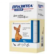 Празител Особый - суспензия для собак до 5кг, фл.10мл