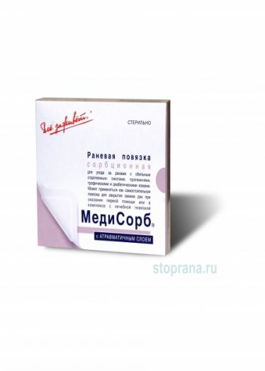 Медисорб - сорбционная повязка для ран с обильным отделяемым, 10x10 см