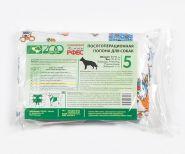 ZОО текстиль Послеоперационная попона для собак №5