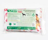 ZОО текстиль Послеоперационная попона для собак №6