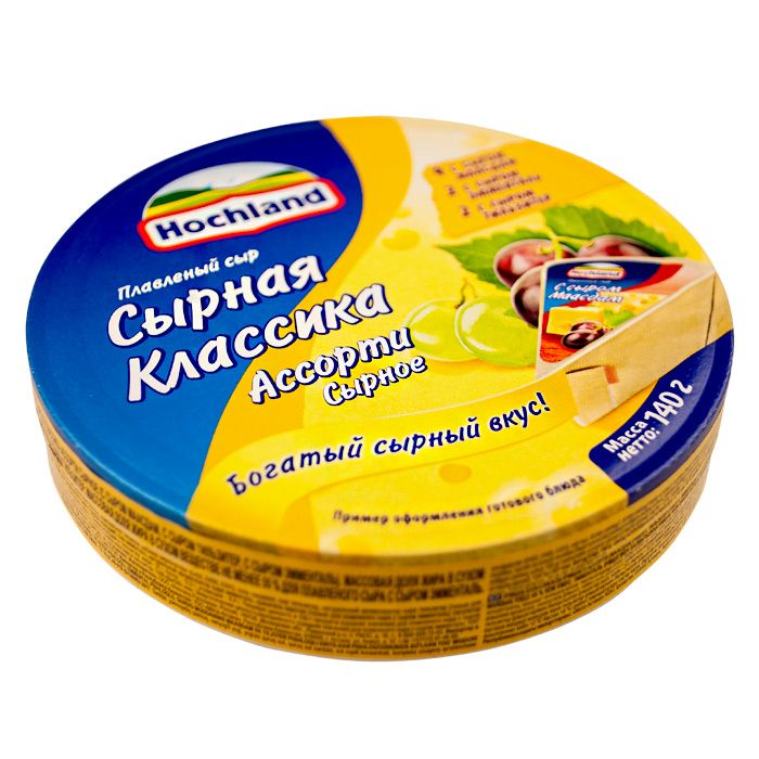 Сыр Хохланд 140г 55% Ассорти Сырное круг