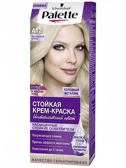 Краска д/волос PALETTE A12 Платиновый Блонд