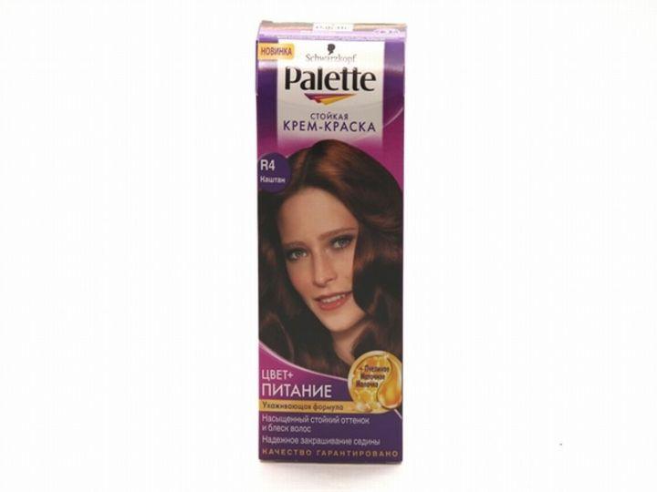 Краска д/волос PALETTE R4 каштан