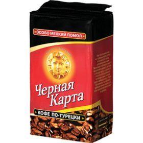 Кофе Черная карта молот по-турецки м/у 100г