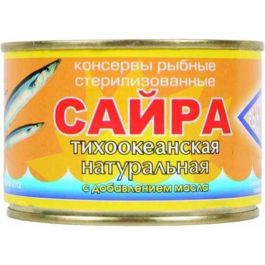 Сайра натуральная с д/м ж/б 250г РыбПромПродукт