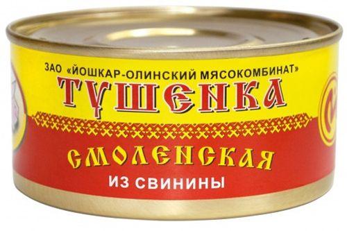 Свинина тушеная смоленская 325г Йошкар- Ола
