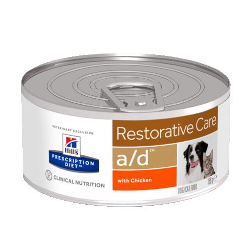 Консервы HILL's DIET A/D диета для собак и кошек всех пород в период выздоровления 156гр