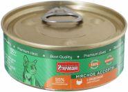 Четвероногий гурман Для кошек Мясное ассорти с индейкой (100 г)