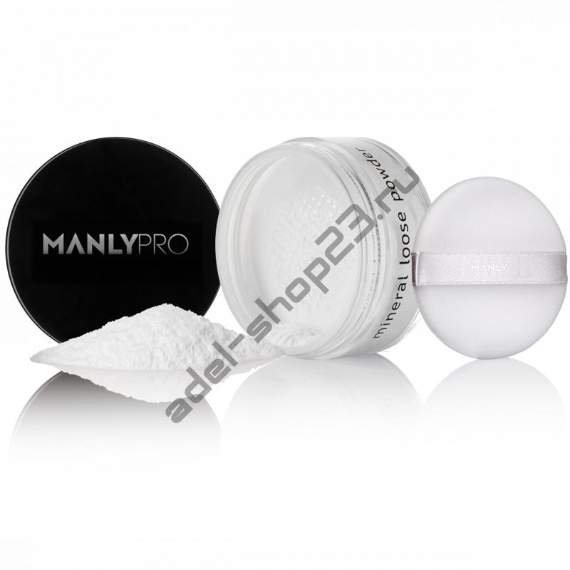 Manly PRO - Минеральная рассыпчатая матирующая пудра (прозрачная) MPW00