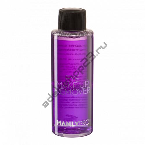 Manly PRO - Средство для снятия макияжа MR01