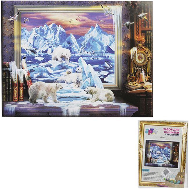 Вышивка крестом Ожившая картина 40*50 см VS-0032