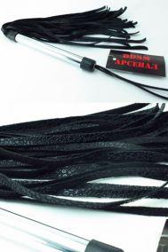 Плеть BDSM Арсенал черная, 36 см