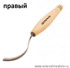 Нож резчицкий - ложкорез ПЕТРОГРАДЪ D 100 мм правый М00015432