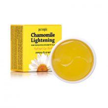 Chamomile Lightening Hydrogel Eye Patch Патчи для глаз с экстрактом ромашки 1,4гр*60