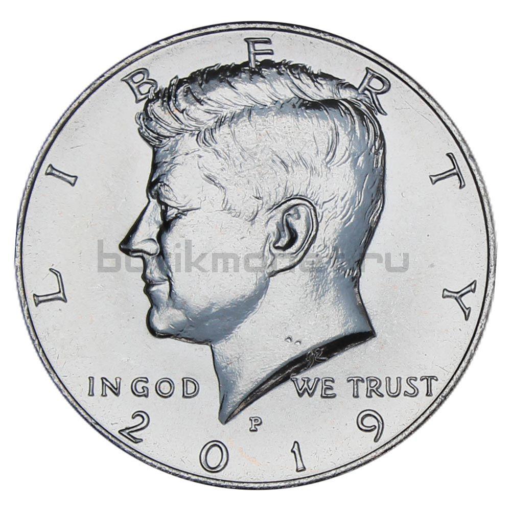 50 центов 2019 США Kennedy Half Dollar P