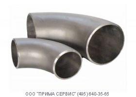 Отвод ОК90-57x6К52-10-1,5D5Н00-УХЛ