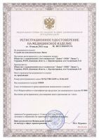 Сертификат коврика ляпко
