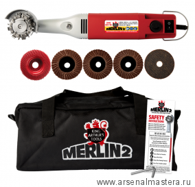 Гриндер Merlin 2 Universal Carving Set Fixed Speed KAT 10041EU М00014809