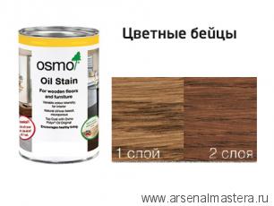 Цветные бейцы на масляной основе для тонирования деревянных полов Osmo Ol-Beize 3543 Коньяк 1 л