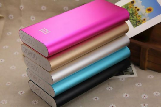Power Bank XIAOMI, 20800 mAh