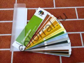 Caparol Color - Колерная палитра (веер)