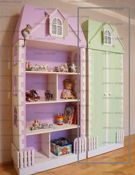 Шкаф-Домик №2 ДИ (любые размеры)