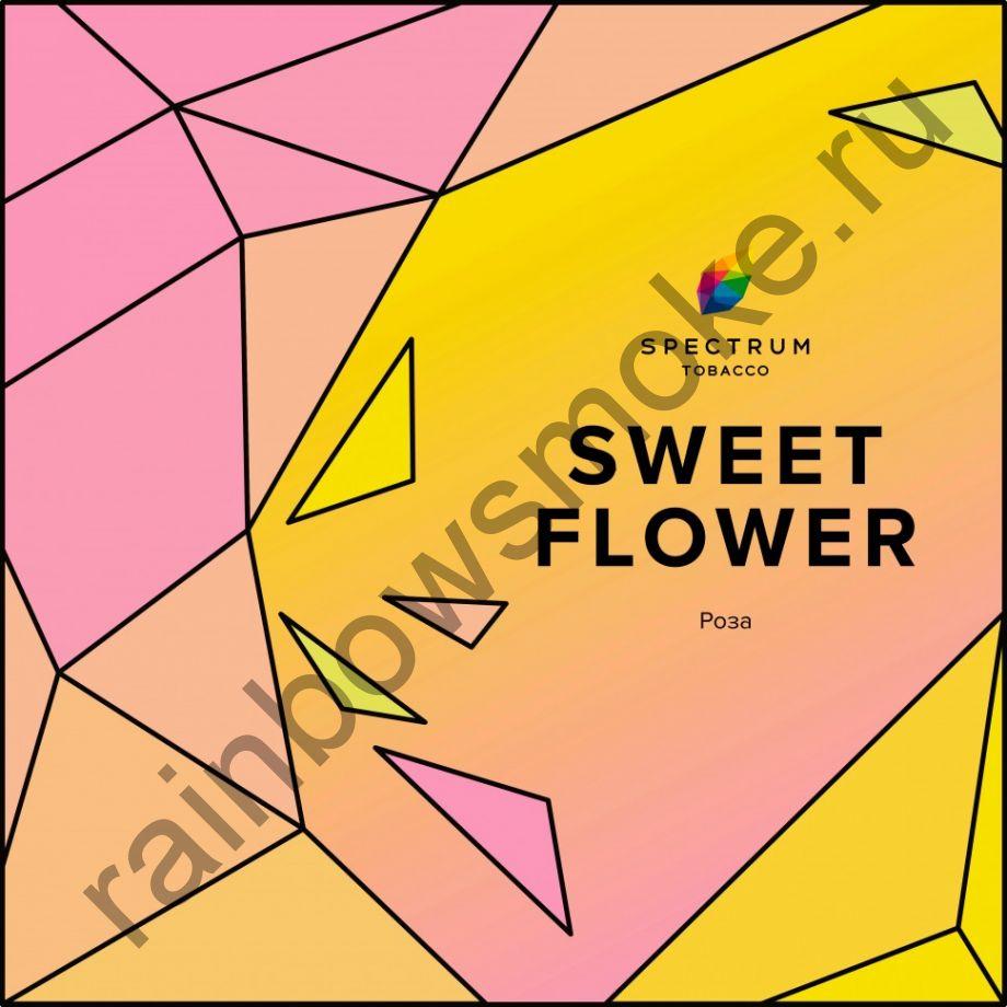 Spectrum Hard 100 гр - Sweet Flower (Сладкий Цветок)