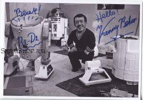 Автограф: Кенни Бейкер. Звёздные войны