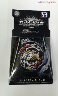 Волчок SB БейБлэйд Берст Beyblade Ace Dragon (Слеш Эйс Драгон GT00-133)
