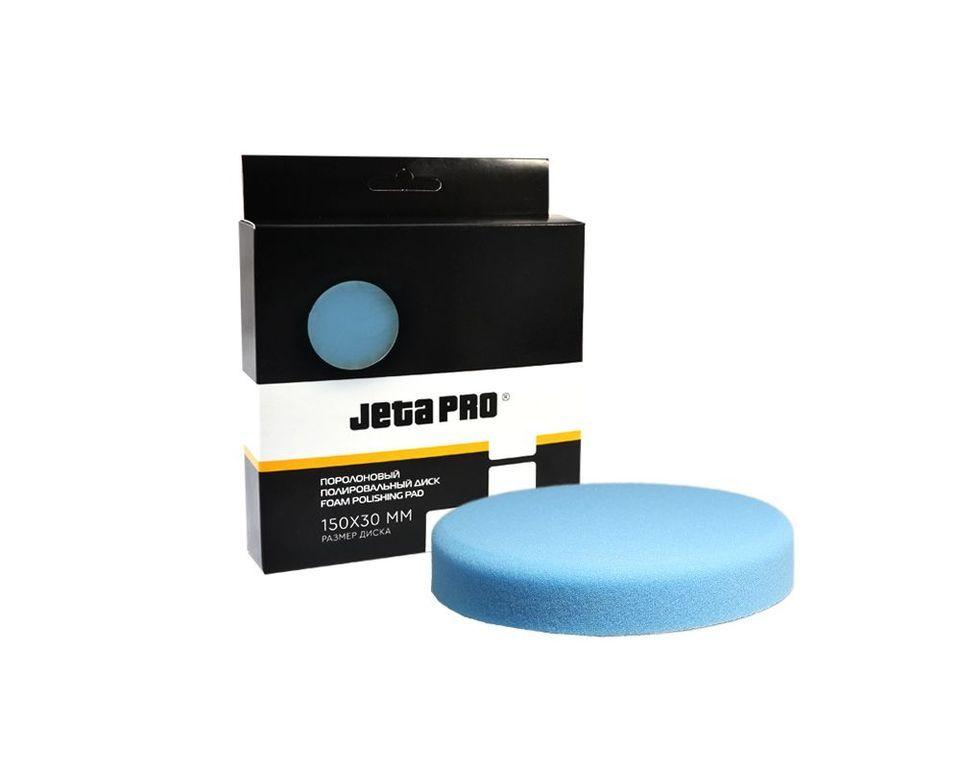 Jeta Мягкий поролоновый полировальный диск, гладкий
