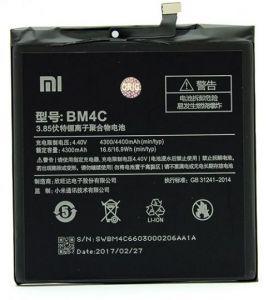 Аккумулятор Xiaomi Mi Mix (BM4C) Оригинал