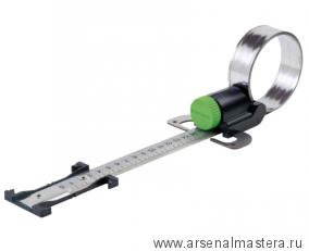 Циркуль KS-PS 420 для лобзика  PS400 и PS420 Festool 497304
