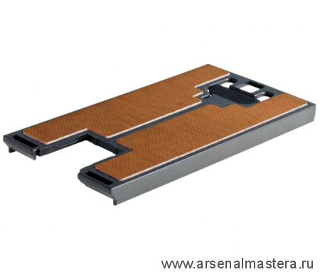 Подошва LAS-HGW-PS 420  FESTOOL текстолитовая подошва для древесины для лобзика  PS400 и PS420 497299