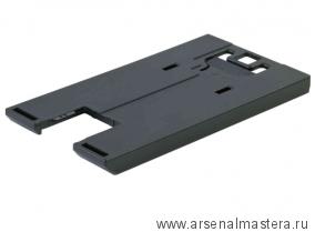 Подошва LAS-PS 420 FESTOOL полимерная подошва для древесины для лобзика PS400 и PS420 497297