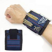 Строительный магнитный браслет Magnetic Wristband 3 магнита, цвет синий (1)