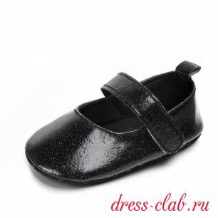 Пинетки-Туфли