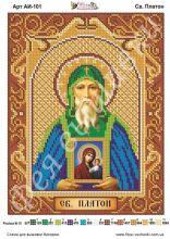 АИ-101 Фея Вышивки. Святой Платон. А4 (набор 775 рублей)