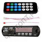 Модуль MP3 BT TDS MP-10 (AB5303B,12В)