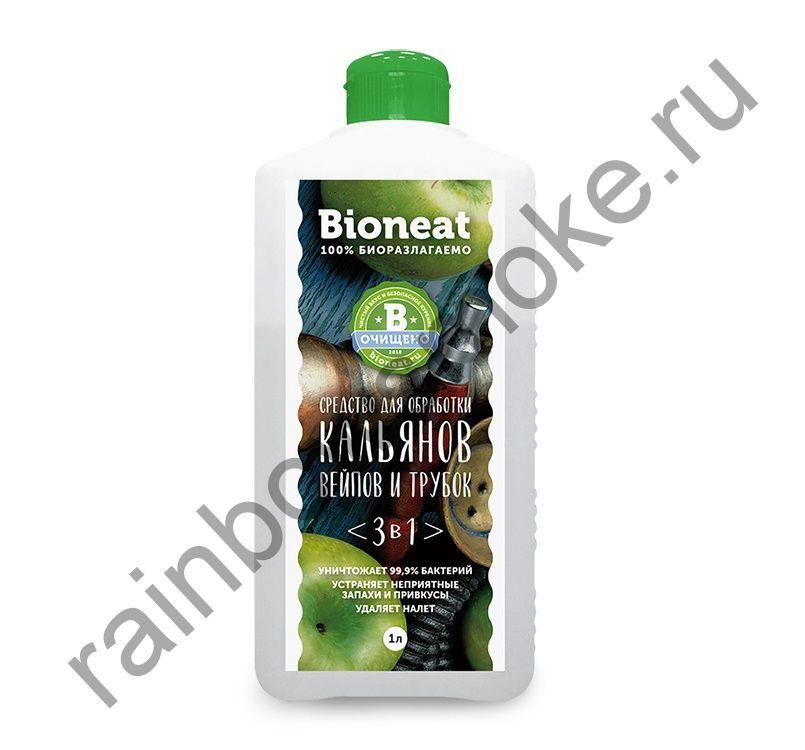 Средство для чистки кальяна 1л  - Bioneat (Бионит)