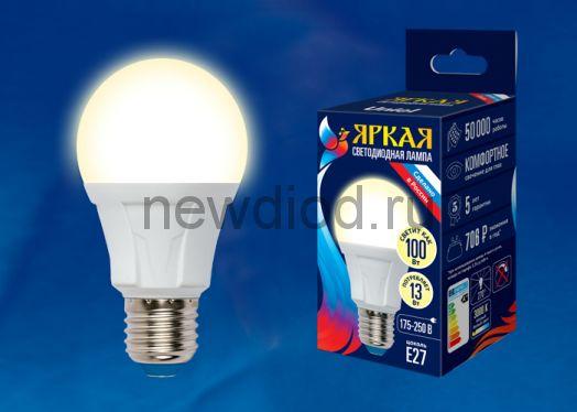Лампа светодиодная LED-A60 13W-3000K-E27-FR Яркая 3000K матовая Uniel