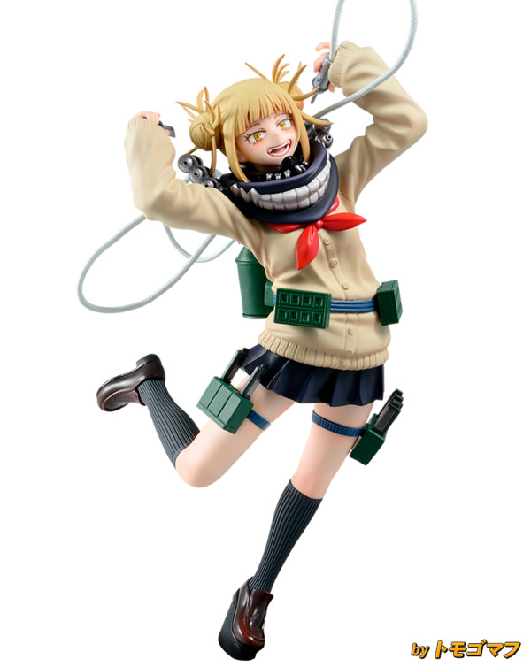 Аниме фигурка My Hero Academia - Toga Himiko