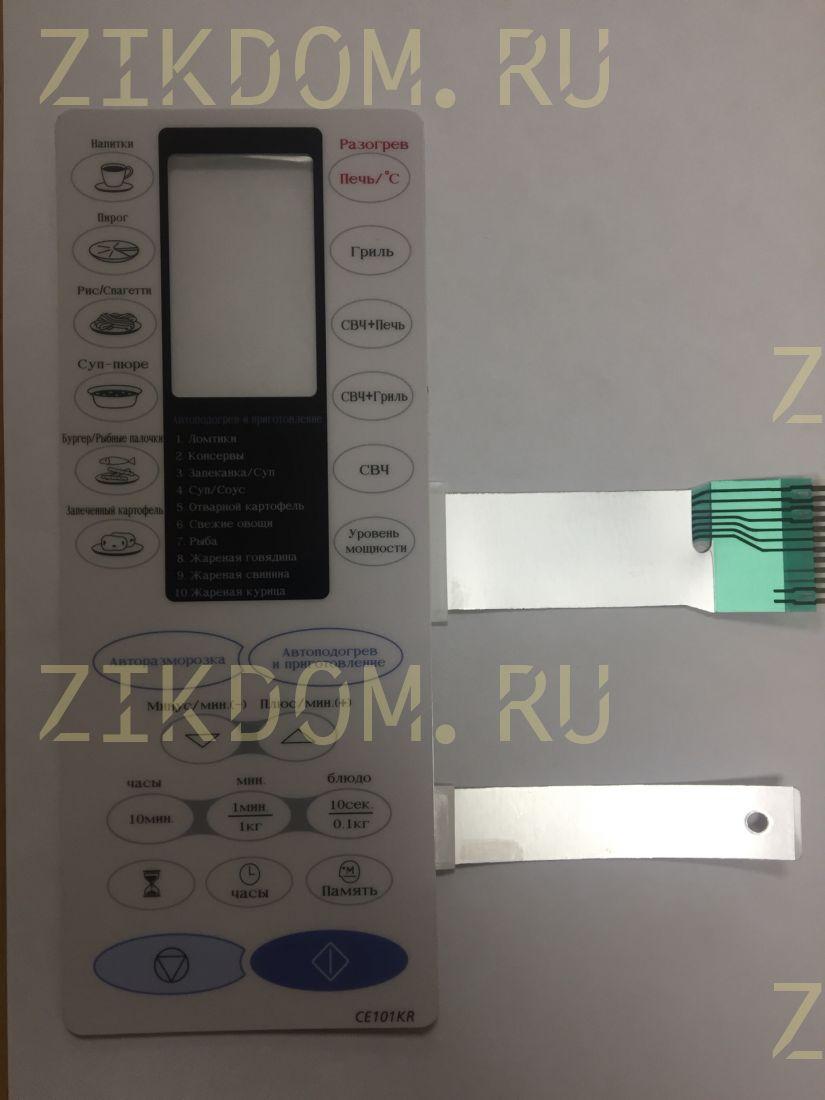 Сенсорная панель микроволновой печи Samsung CE101KR DE34-10230C