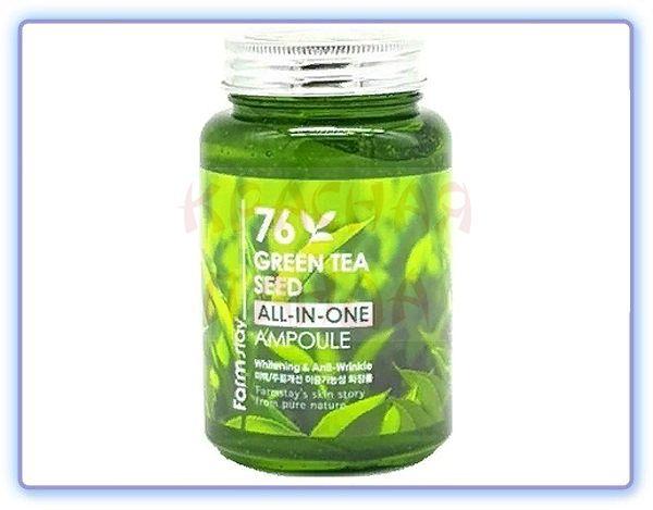 Ампульная сыворотка FarmStay с семенами зеленого чая 76 Green Tea All-In One Ampoule