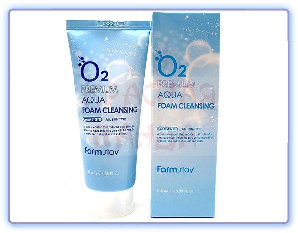 Пенка очищающая  с кислородом Farmstay O2 Premium Aqua Foam Cleansing